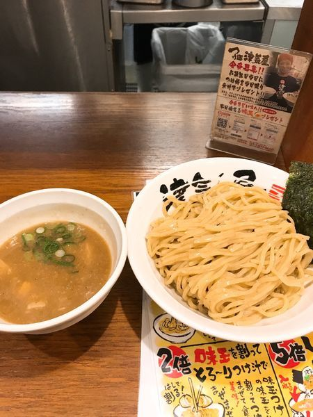 「極 つけ麺」@つけ麺津気屋 武蔵浦和の写真