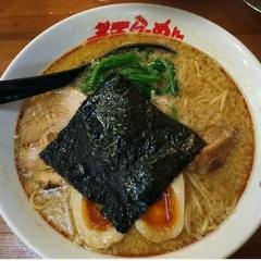 麺'Sクラブ 真壁店の写真