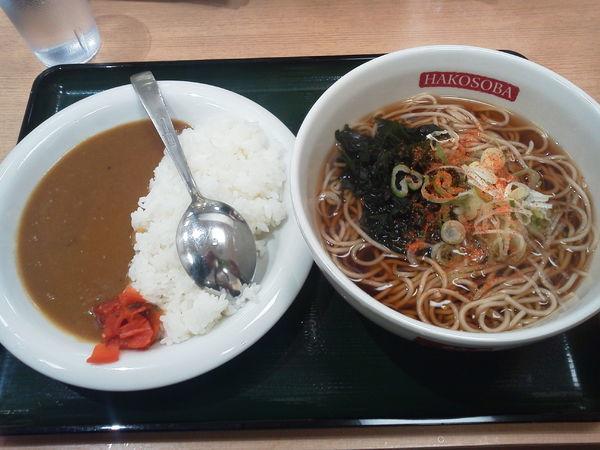 「カレーセット 530円」@箱根そば 新宿西口店の写真