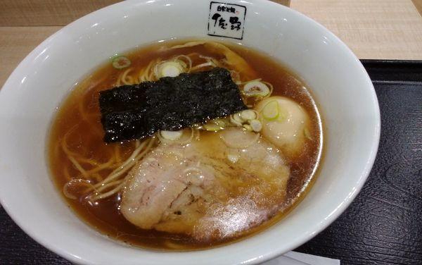 「醤油味玉」@自家製麺 佐野の写真