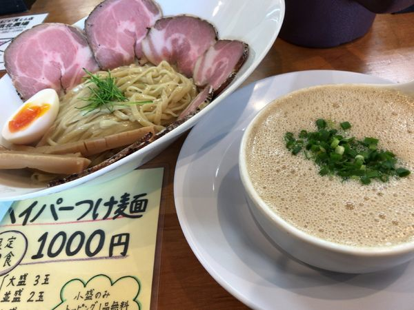 「ハイパーつけ麺」@僕家のらーめん おえかきの写真