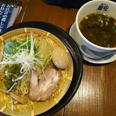 麺づくり 蒼空 本店の写真