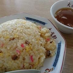 大成軒 桜町店の写真