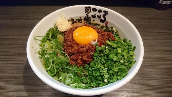 「台湾まぜそば(大・追い飯付)+ミンチ増し・ニラ増し」@麺屋 こころ 蒲田店の写真