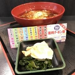 ゆで太郎 西五反田2丁目店の写真