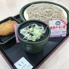 ゆで太郎 川崎小川町店の写真