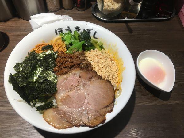 「汁なし担々麺」@自家製麺 ほうきぼし 赤羽駅前店の写真
