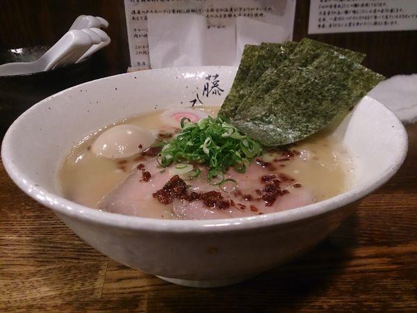 「濃厚鶏白湯特製ラーメン」@麺屋 藤しろ 目黒店の写真