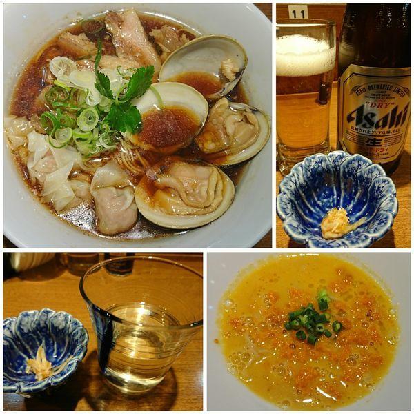 「【2周年記念限定】活はまぐりとイベリコ豚のワンタン麺 他」@寿製麺よしかわ 川越店の写真