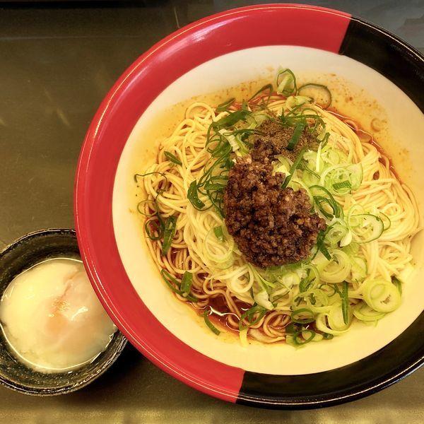 「汁なし担々麺 大盛 温玉付 (780円)」@すずらん亭の写真