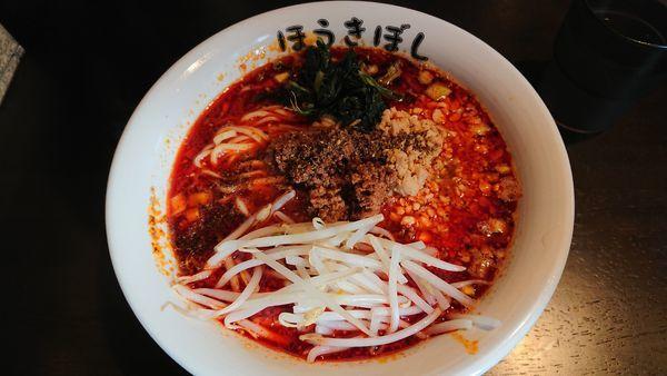 「担々麺(大盛)」@自家製麺 ほうきぼし 赤羽駅前店の写真