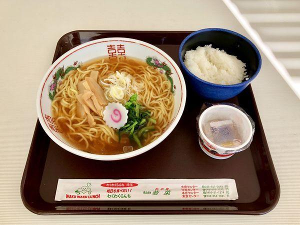 「麺朝定食」@レストラン若菜 防衛医科大学校病院店の写真