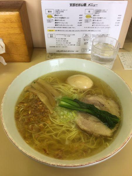 「塩ラーメン味玉トッピング」@支那そば 心麺の写真