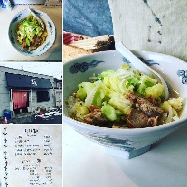 「とり二郎」@とり麺や五色の写真