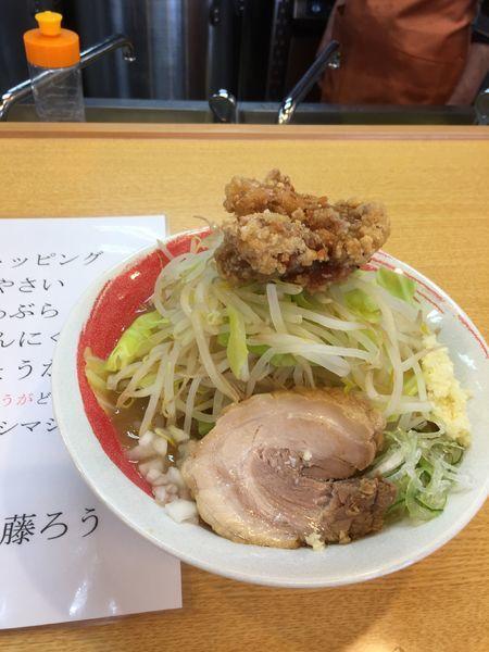 「小ラーメン(200g)野菜マシ唐揚無料トッピング」@藤ろうの写真