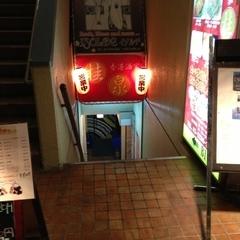 香港酒家 桂泉 神田店の写真
