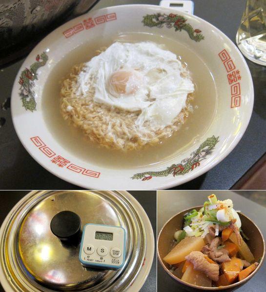 「チキンラーメン(玉子入り)302円 + もつ煮食べ放題 他」@川崎酒場の写真