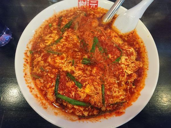 「辛麺(レギュラー、激辛、ニンニク少なめ)」@辛麺屋桝元 前橋県庁南店の写真