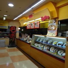 SUN-Q 伏見店の写真