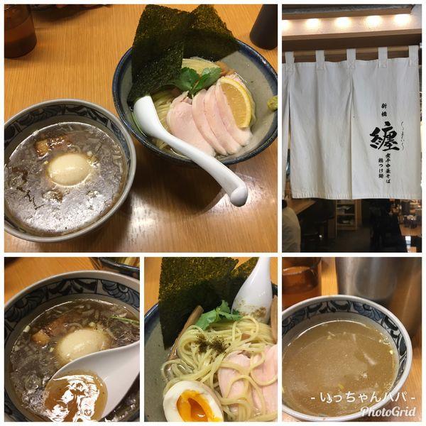 「特製 煮干し塩つけ麺 1000円」@新橋 纏 京王高幡SC店の写真