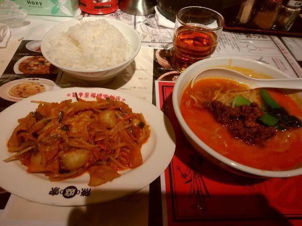 「陳麻家定食(豚キムチ+半担々麺)900円」@陳麻家 高崎駅西口店の写真
