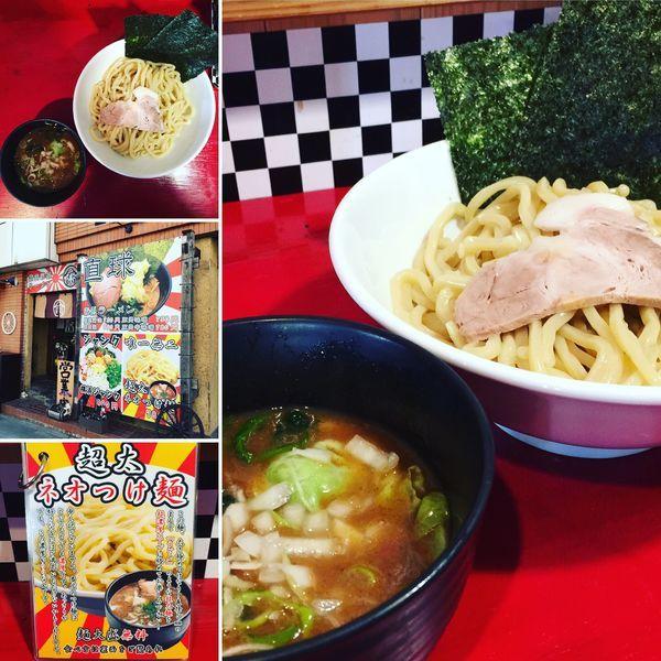 「超太ネオつけ麺(大盛)」@横浜家系ラーメン 喬の写真