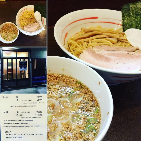 「つけ麺」@凱歌の写真