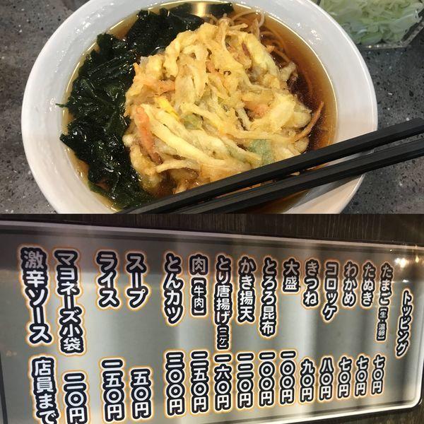 「天ぷらそば【420円】」@名代 後楽そば 五反田店の写真