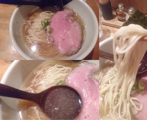 「中華そば」@中華蕎麦 蘭鋳の写真