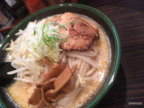 「味噌ラーメン」@めんや 蔵の写真