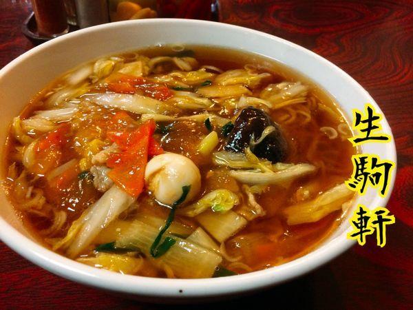 「広東麺¥700」@西応寺生駒軒の写真