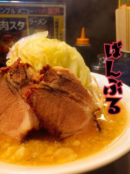 「ラーメン(ミニ)¥650(税別)」@ガツ盛りラーメン バンブル 西浦和店の写真