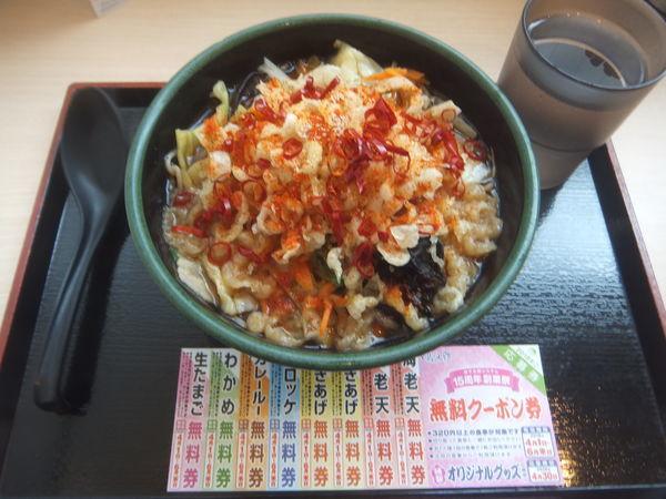 「野菜たっぷりそば470円」@ゆで太郎 錦町店の写真