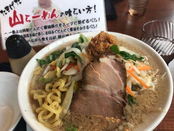 「たまげた山ラーメン  885円」@つけ麺 ゆきむら吉衛門 松戸店の写真