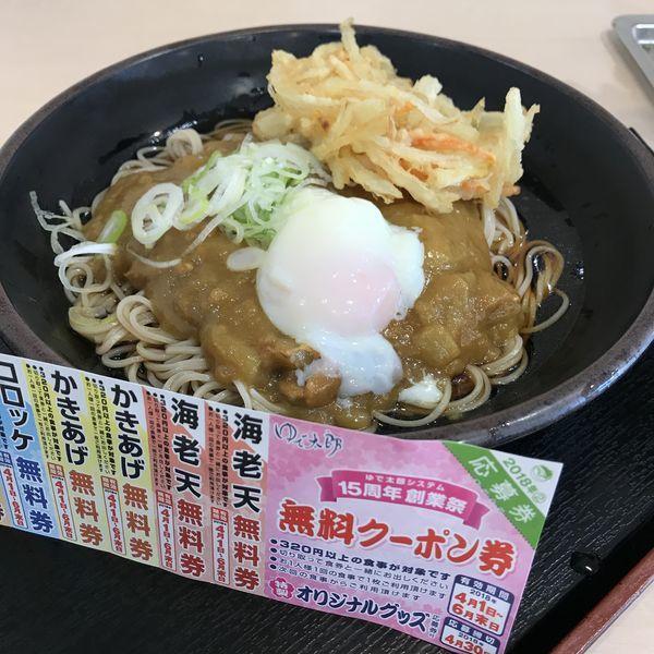 「朝そば(玉子)(¥330)+カレールー(クーポン)」@ゆで太郎 錦町店の写真