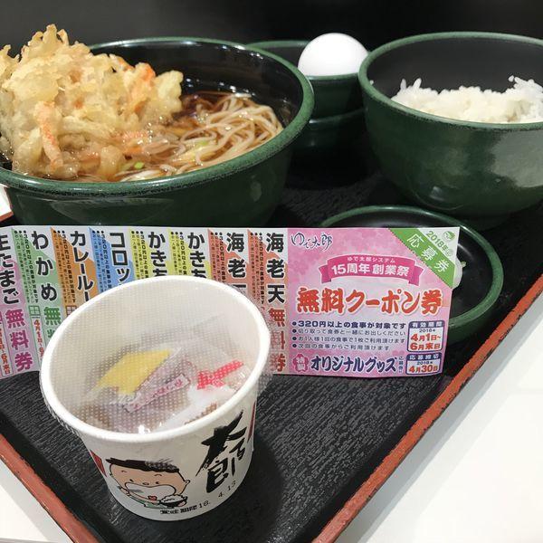 「朝食セット(納豆)(¥360)+かき揚げ(クーポン)」@ゆで太郎 三田3丁目店の写真