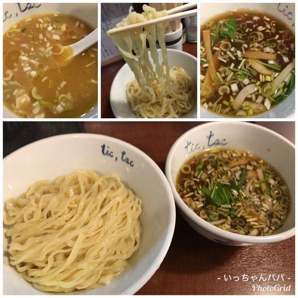 「つけ麺 750円」@手打ら~めん tic,tacの写真