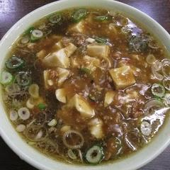 中国料理 大黒屋の写真