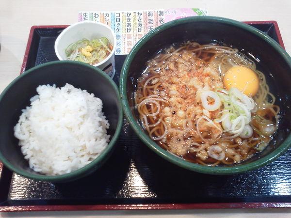 「納豆(朝ごはん) 360円」@ゆで太郎 錦町店の写真