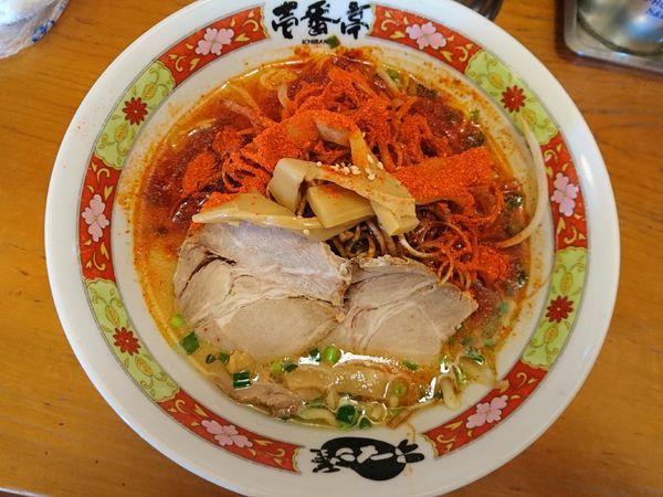 「辛味噌ねぎラーメン(激辛)」@麺房 てっぺんの写真