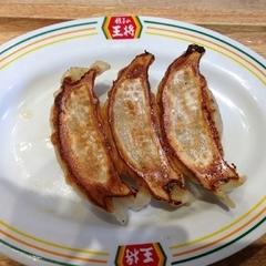 餃子の王将 平井駅南口店の写真