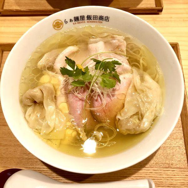「わんたん入り塩チャーシュー麺 ¥1450」@らぁ麺 飯田商店の写真