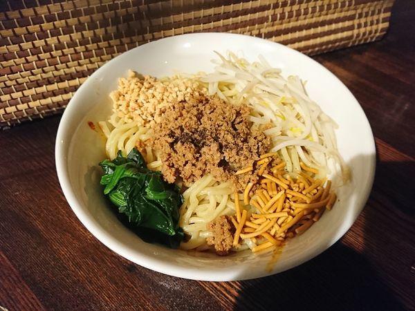 「汁なし担々麺」@ほうきぼし+の写真