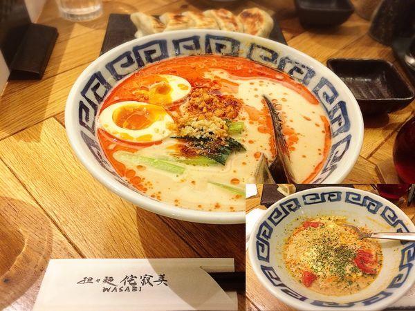 「担々麺レディースセット」@担々麺 侘寂美の写真