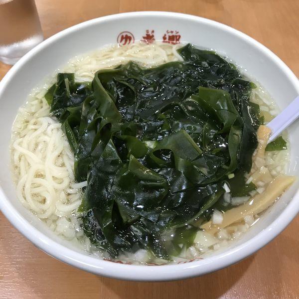 「タンメン(¥600)」@老郷 本店の写真