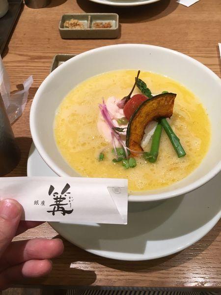 「鶏白湯」@銀座 篝 札幌店の写真