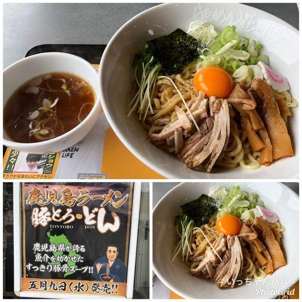 「限定】THE 油そば スープ付 650円」@らあめん花月嵐 大宮三橋店の写真