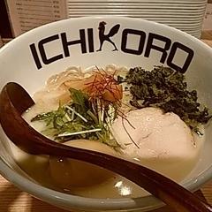 鶏蕎麦十番156 -ICHIKORO- イーアスつくば店の写真