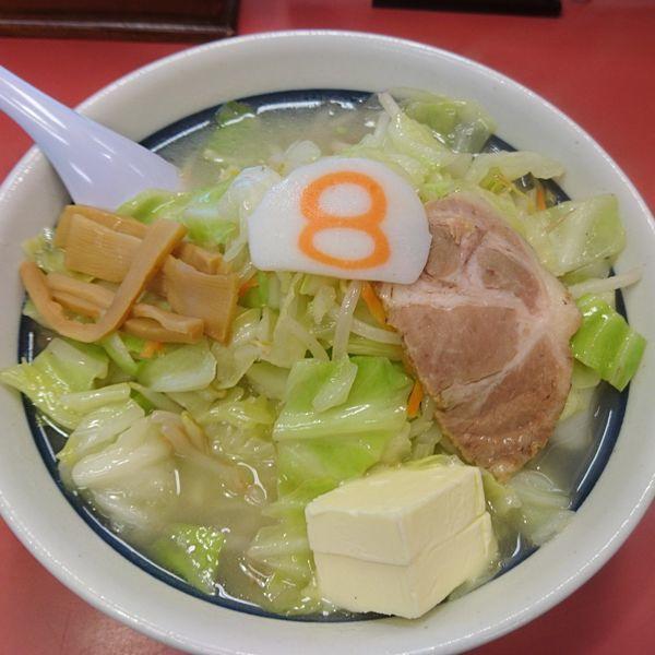 「野菜らーめん・塩604野菜増し162バター風味50 計820」@8番らーめん 魚津店の写真