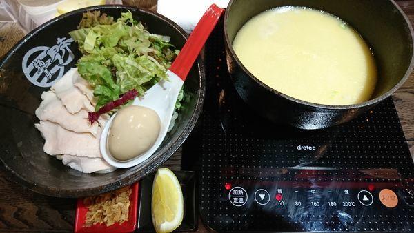 「濃厚鶏白湯つけ麺(塩)900円」@麺屋 時茂 西川口店の写真